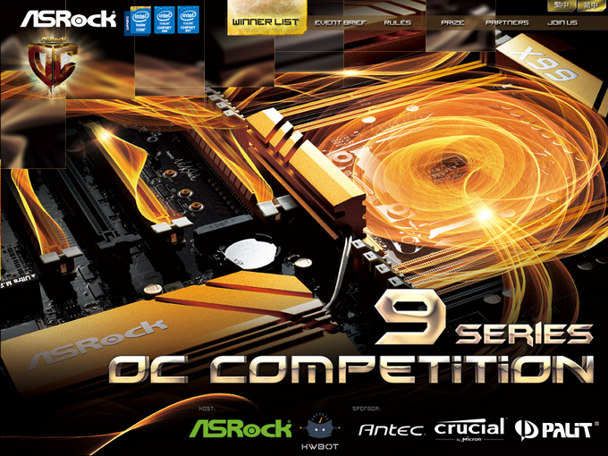 Asrock-9-Series-OC-Competition