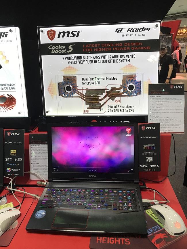 MSI Computex 2017